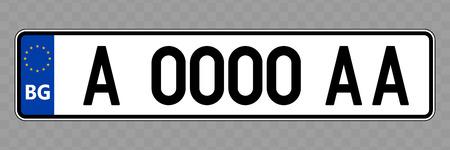 Plaque d'immatriculation. Plaques d'immatriculation des véhicules de la Bulgarie