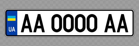 Plaque d'immatriculation. Plaques d'immatriculation des véhicules de l'Ukraine Vecteurs