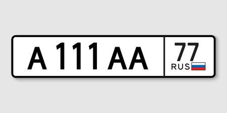Plaque d'immatriculation. Plaques d'immatriculation des véhicules de la Russie
