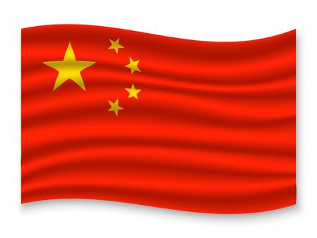 3D Waving Flag of China . Template for your design Vector Illustration