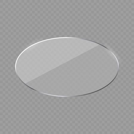 Glare glass frame on transparent background . Template for your design