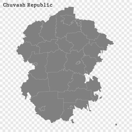 High Quality map of Chuvashia is a region of Russia with borders of the districts