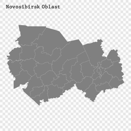 High Quality map of Novosibirsk Oblast is a region of Russia with borders of the districts
