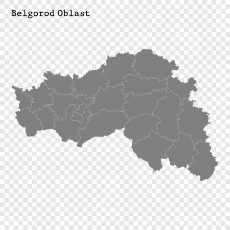 High Quality map of Belgorod Oblast is a region of Russia with borders of the districts