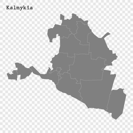 High Quality map of Kalmykia is a region of Russia with borders of the districts