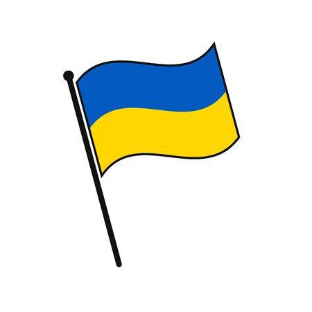 Simple flag Ukraine icon isolated on white background