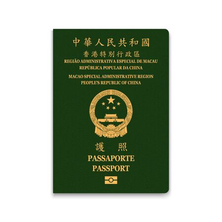 Passport of Macao. Vector illustration
