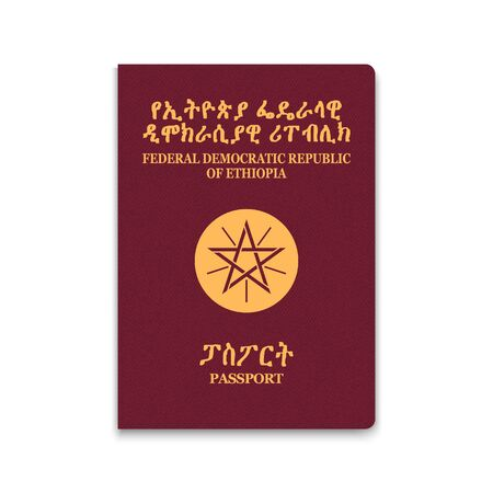 Passport of Ethiopia. Vector illustration
