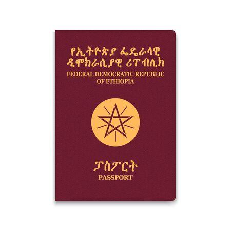 Reisepass von Äthiopien. Vektor-Illustration