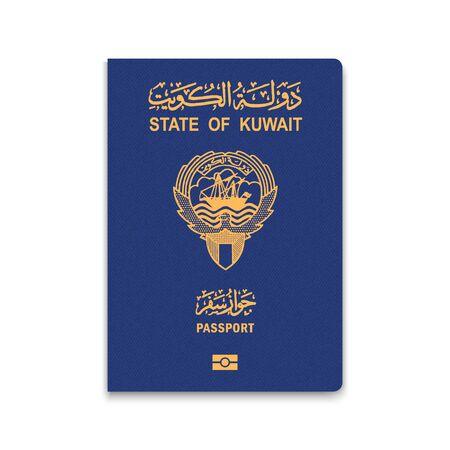 Passeport du Koweït. Illustration vectorielle Vecteurs