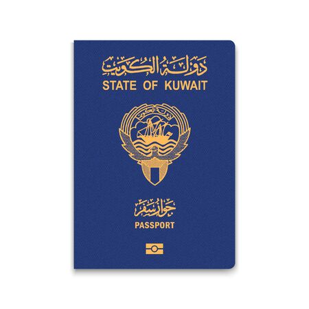 Passport of Kuwait. Vector illustration Illustration