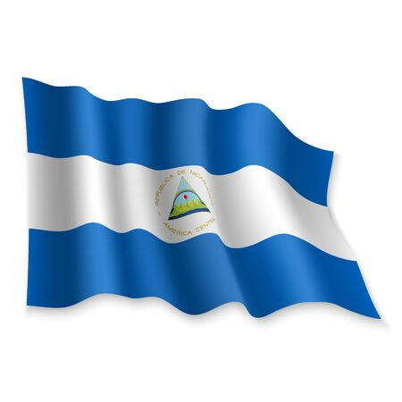 3D Realistic waving Flag of Nicaragua on white background Standard-Bild - 132558345