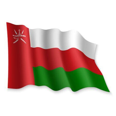 3D Realistic waving Flag of Oman on white background Standard-Bild - 132558107