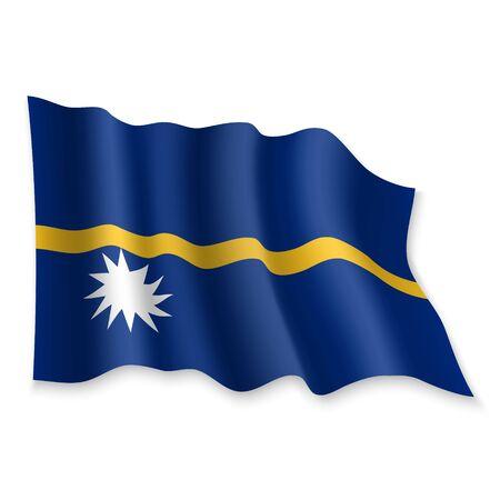3D Realistic waving Flag of Nauru on white background Standard-Bild - 132558544
