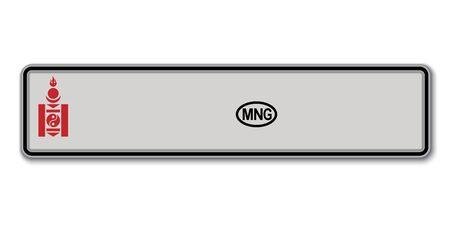 Car number plate. Vehicle registration license of