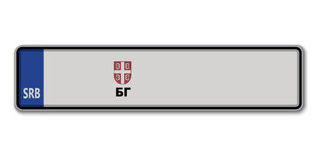 Car number plate. Vehicle registration license of Serbia