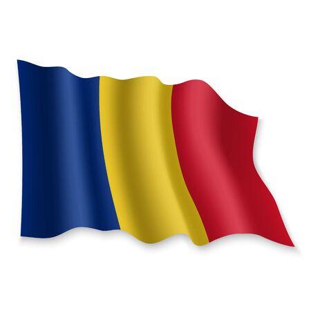 3D Realistic waving Flag of Romania on white background Standard-Bild - 132558843