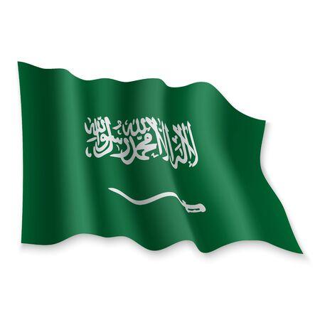 3D Realistic waving Flag of Saudi Arabia on white background Standard-Bild - 132560798