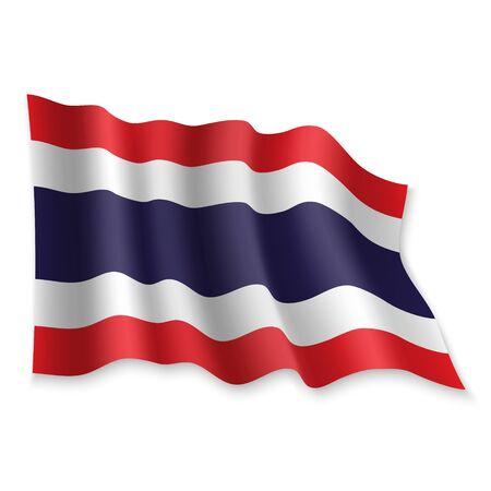 3D Realistic waving Flag of Thailand on white background Standard-Bild - 132560658