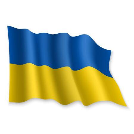 3D Realistic waving Flag of Ukraine on white background Standard-Bild - 132558702