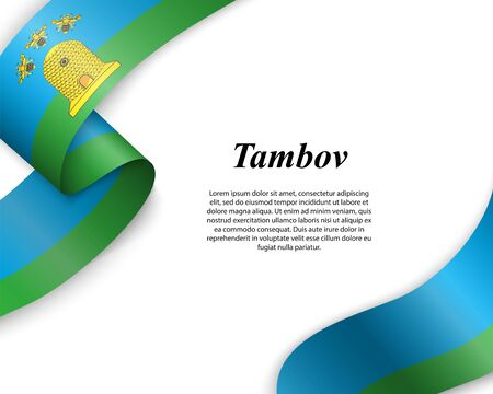 Waving ribbon with flag of Tambov City. Template for poster design