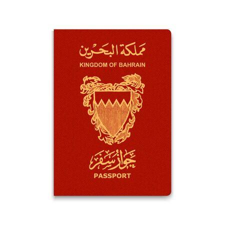 Passeport de Bahreïn. Illustration vectorielle