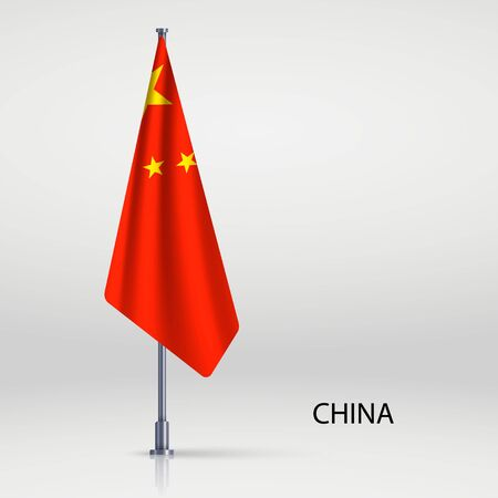 China hanging flag on flagpole Ilustracja
