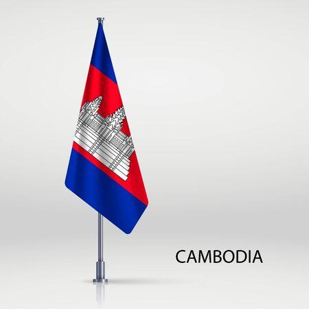 Cambodia hanging flag on flagpole