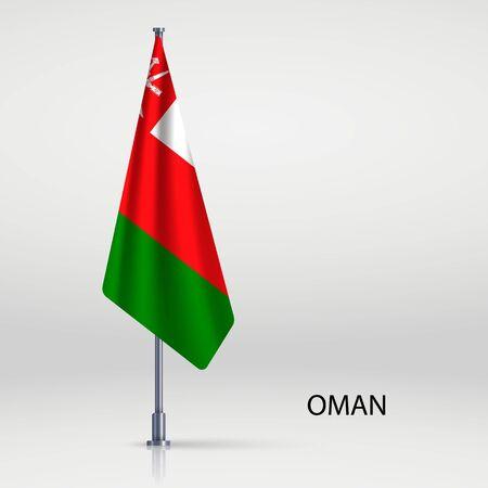 Oman hanging flag on flagpole Ilustracja