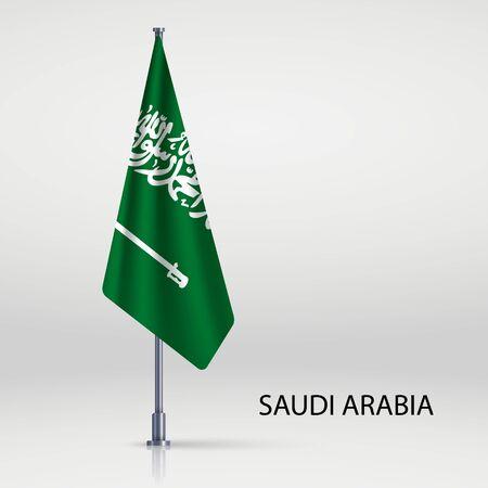 Saudi Arabia hanging flag on flagpole