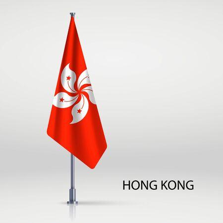 Hong Kong hanging flag on flagpole