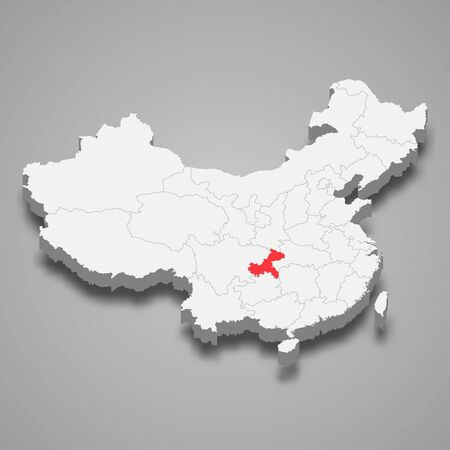 Chongqing province location within China 3d map Иллюстрация
