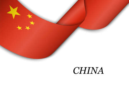 Waving ribbon or banner with flag of China. Template for independence day poster design