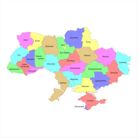 High quality colorful labeled map of Ukraine with borders of the regions