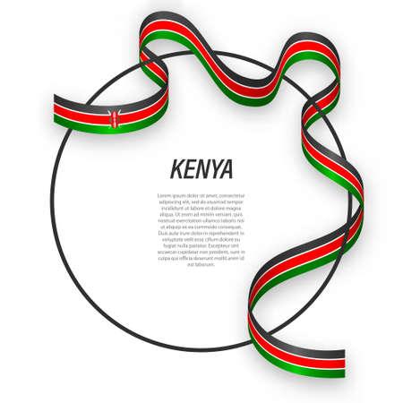 Waving ribbon flag of Kenya on circle frame. Template for independence day poster design