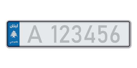 Car number plate. Vehicle registration license of Lebanon. With text Lebanon on arabic. European Standard sizes Ilustração