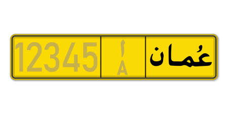 Car number plate. Vehicle registration license of Oman. With text Oman on arabic. European Standard sizes