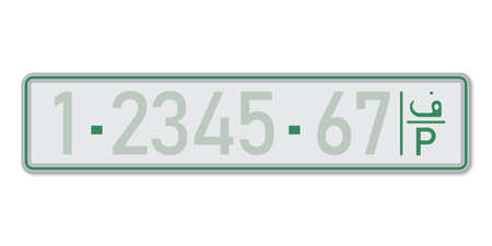 Car number plate. Vehicle registration license of Palestine. With letter P written in latin and arabic. European Standard sizes