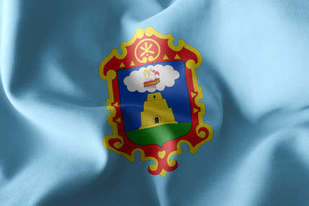 3D illustration flag of Ayacucho is a region of Peru. Waving on the wind flag textile background