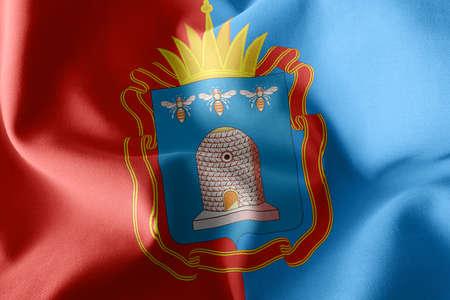 3D illustration flag of Tambov Oblast is a region of Russia. Waving on the wind flag textile background 版權商用圖片