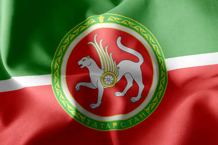 3D illustration flag of Tatarstan is a region of Russia. Waving on the wind flag textile background 版權商用圖片