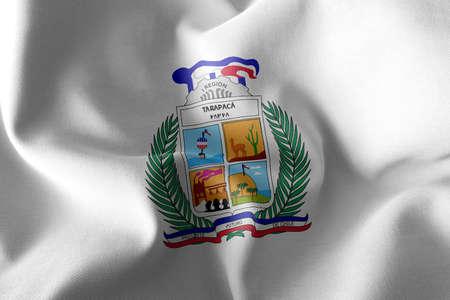 3D illustration flag of Tarapaca is a region of Chile. Waving on the wind flag textile background 版權商用圖片