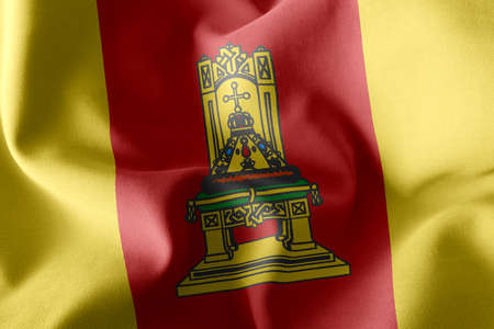 3D illustration flag of Tver Oblast is a region of Russia. Waving on the wind flag textile background 版權商用圖片