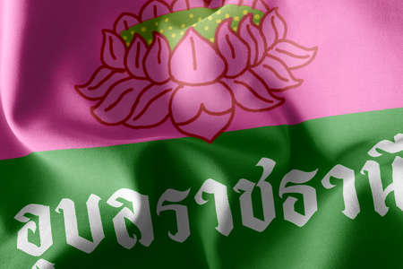3D illustration flag of Ubon Ratchathani is a province of Thailand. Waving on the wind flag with inscription with name of the region in Thai