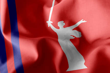 3D illustration flag of Volgograd Oblast is a region of Russia. Waving on the wind flag textile background 版權商用圖片