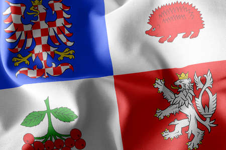 3D illustration flag of Vysocina is a region of Czech Republic. Waving on the wind flag textile background