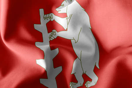 3D illustration flag of Warwickshire is a county of England. Waving on the wind flag textile background 版權商用圖片