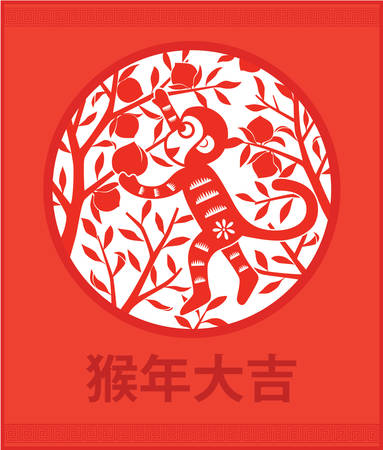 lunar new year: Chinese Papercutting style Year of Monkey Chinese New Year  Lunar New Year greeting card Illustration