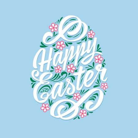 Tarjeta de felicitación de Pascua feliz, letras. La inscripción de la tipografía Ilustración de vector