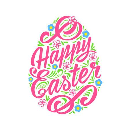 huevo: Tarjeta de felicitación de Pascua feliz, letras. La inscripción de la tipografía